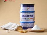 椰子 营养椰子粉 云南西双版纳特产 速溶椰子粉养颜饮品