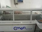 出售肉展示柜