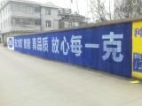 黄冈团风文化墙粉刷, 户外广告价格墙体广告公司