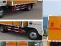 台州洒水车 防爆车 冷藏车 吸污车 护栏清洗车 广告宣传车