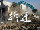 广州厂房拆迁评估 酒店拆迁评估 企业拆迁评估 加油站拆迁评估