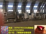 血豆腐成套设备-猪血豆腐生产线生产厂家