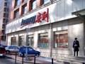 梅州市安利店咨询梅州市安利店铺具体位置梅州市安利售后服务热线