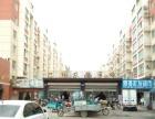渤海大学、万达广场附近吉祥新家园精品装修、包取暖家电家具齐全