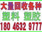 思明二手金属回收-回收电话:18046329777