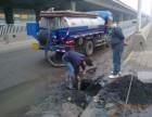 郑州快通清洁公司 疏通下水 清理化粪池 污水井 价格合理