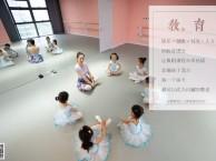 大兴哪里学舞蹈?枣园 清源路 黄村少儿舞蹈培训找今果舞蹈