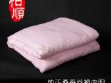 厂家批发 加套型 优质天然桑蚕丝被内胆 桑蚕丝被胎 内胆定制
