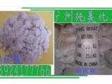 广州纯美化工有限公司 直销化工产品xiaosuantie