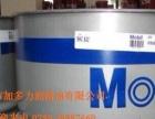 美孚shc xmp220齿轮油