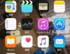 转让iphone6S