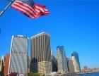 成都签证公司:2018成都美国B1B2签证办理 拒签怎么办