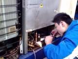 凯旋路空调清洗空调漏水维修不启动维修不制冷维修加氟