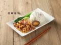 广州料理包贴牌oem代加工哪家好