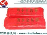 海水染色剂 颜料荧光药块