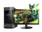 大型游戏专业台式机电脑在长沙分期一台多少钱