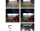 大众新捷达改灯改透镜 Q5 海拉五 氙气灯 出租车改灯