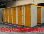 天津塘沽移动厕所出租