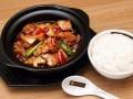 特色快餐加盟/黄焖鸡米饭加盟费/快餐加盟电话是多少