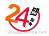 南京庆东壁挂锅炉维修服务电话