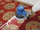 余杭区清洗公司 服务项目地毯清洗 沙发清洗窗帘清洗