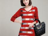 2014秋季新款韩版条纹中长款针织衫女时尚拼接毛衣