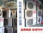 东凤镇空调维修,拆装,清洗,加雪种20分钟快速上门服务