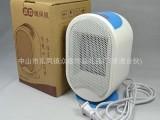 全球最低厂家供应批发桌面型取暖器 家用暖风机 小型迷你电暖器