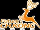 武汉触控未来举办第十届科技空间变换GAD养成计划讲座