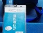 全杭州区域空气治理除甲醛、除异味