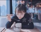 广州coco奶茶加盟多少钱 奶茶店能盈利吗