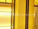 奢华  欧式 创意灯具门厅客厅过道楼梯云石灯饰壁灯