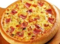 爱上披萨 诚邀加盟