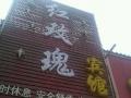 叶县商业街旅馆日租,月租,年租可优惠