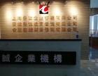 上海专业代办商标注册商标延期商标转让