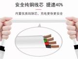 深圳市卓连电子有限公司您身边的深圳数据线生产厂家及USB