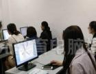 德阳博元电脑培训:德阳哪家电脑培训机构专业?