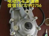 吉利知豆d2配件供应商富路四轮燃油代步车配件时风丽驰配件