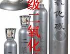 武漢醫用氧氣 液氮 二氧化碳 氮氣 氦氣 氫氣等銷售配送
