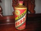 蚌埠回收烟酒,蚌埠回收茅台酒,蚌埠五粮液回收,陈年老酒回收