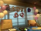 咸阳各类庆典设计气球装饰布置
