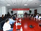 天津市塘沽区商标注册 专利申请 商标转让