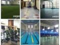 波顿恒大绿洲游泳健身月卡新卡199