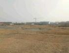 商河县 城区产业园 土地 有湖面可承包养殖,土地租赁。