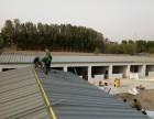 北京专业搭建彩钢房 钢结构封露台 钢结构制作公司
