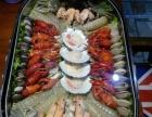 海鲜大咖餐火锅底料蘸料麻辣小龙虾冷锅串串香烤鱼涮肚
