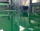 专业承接环氧地坪 自流平 金刚砂地坪 氟碳喷涂工程