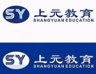 江阴哪里可以学新概念英语江阴新概念英语培训学校