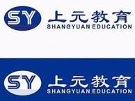 江阴新概念英语培训学校江阴哪里可以学新概念英语
