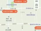 吴家山 团结大道七雄路附近 其他 130平米